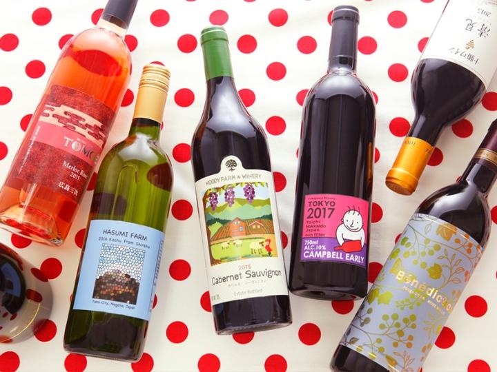 日本のワインを飲みたいなら…